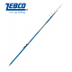 Zebco Trophy Tele Float 35g 4,8m